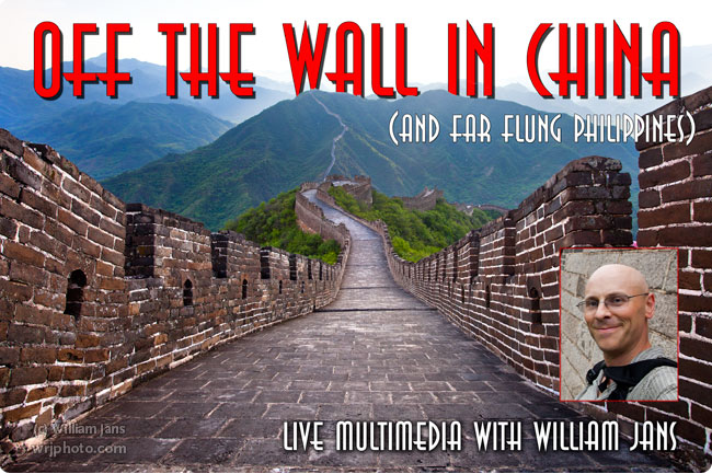 Off the Wall in China Image